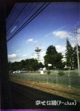 1515-0024-tIIkai