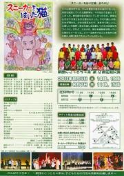R11chirashi0010