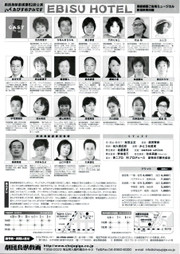 R12chirashi0046