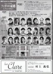 R12chirashi0065