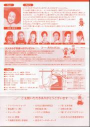 R13chirashi0010