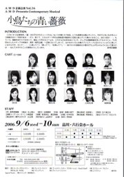 Chirasi0047h_1