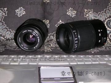 Pict3509dx